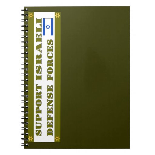 Support the Israeli military! Spiral Notebooks