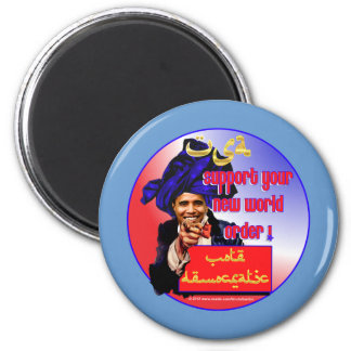 Support Your New World Order Satire Product Magnet