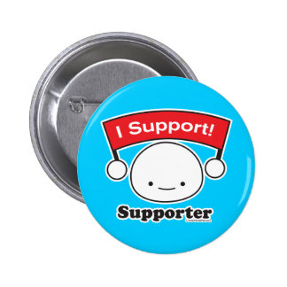 Supporter Button (more styles)