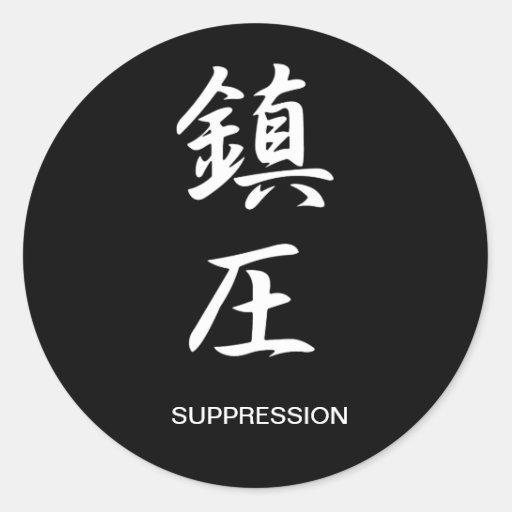 Suppression - Chinatsu Stickers
