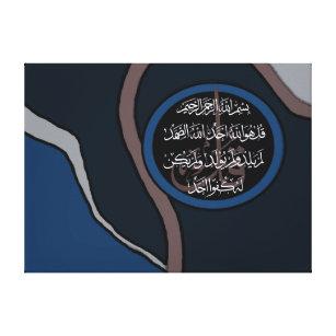 Al quran gifts on zazzle