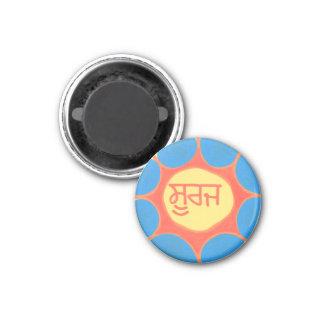 Suraj Bright Colourful Punjabi Sun 1 Inch Round Magnet