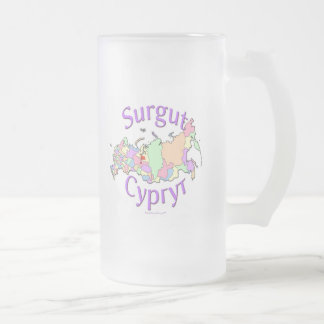 Surgut Russia Frosted Glass Beer Mug