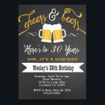 "Surprise Cheers & Beers Birthday Party Invitation<br><div class=""desc"">Color can be changed. Matching party items also available! Email seasidepapercompany@gmail.com for more info Some clipart designed by freepik.com</div>"