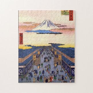 Suruga-chō (する賀てふ) puzzle