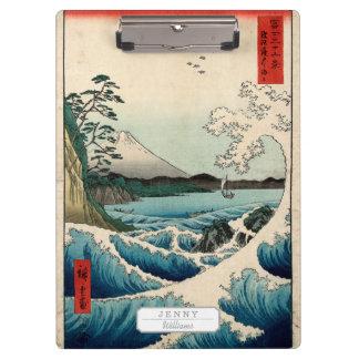 Suruga Satta ningún Kaijō