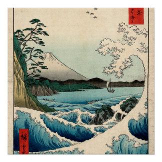 Suruga Satta ningún Kaijō Perfect Poster