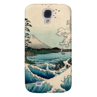 Suruga Satta no Kaijō Galaxy S4 Cover