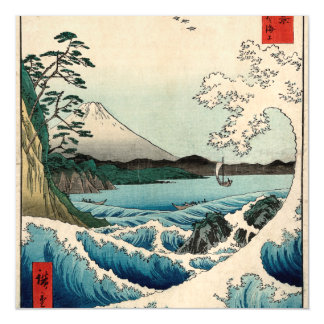 Suruga Satta no Kaijō Magnetic Card
