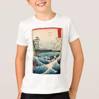 Suruga Satta no Kaijō T-Shirt