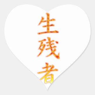 Survivor Heart Sticker