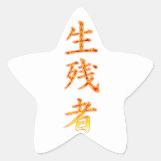 Survivor Star Sticker