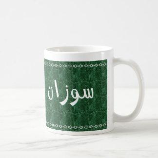 Susan en taza verde con clase árabe