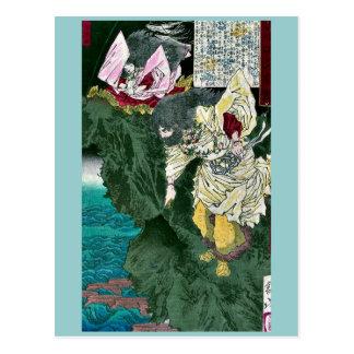 Susanoo no mikoto by Taiso, Yoshitoshi Ukiyoe Postcard