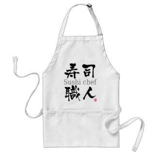 Sushi Chef-KANJI Adult Apron
