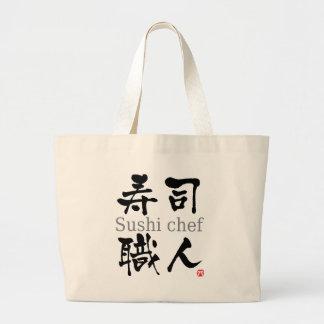 Sushi Chef-KANJI Bag