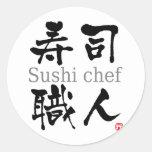 Sushi Chef-KANJI Classic Round Sticker