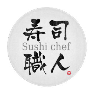 Sushi Chef, KANJI Cutting Board