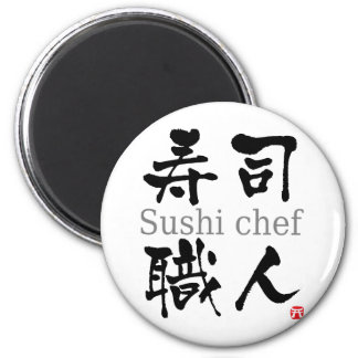 Sushi Chef-KANJI Magnet