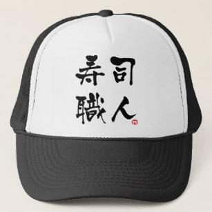 4bfb312662cae Sushi Chef-KANJI Trucker Hat