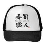 Sushi Chef-KANJI Trucker Hats