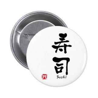 Sushi KANJI Pinback Button