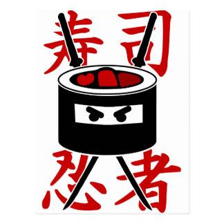 Sushi Ninja Postcard