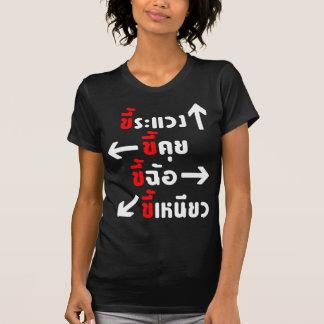 Suspicious Boasting Scamming Stingy ☆ Thai ☆ T Shirt