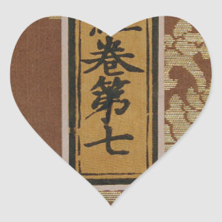 Sutra Cover with Large Flowers Heart Sticker