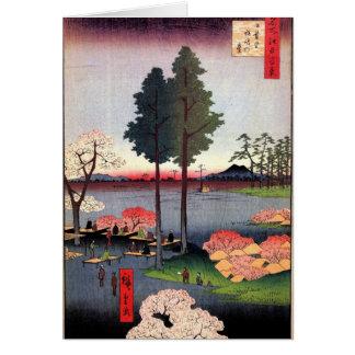 Suwa Bluff in Nippori (日暮里諏訪の台) Card