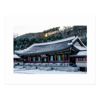 Suwon Winter Postcard