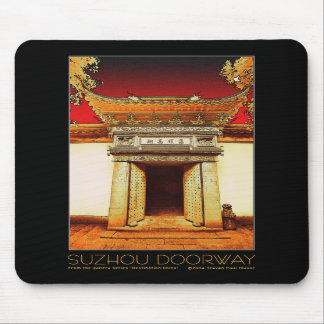 Suzhou Doorway mouse pad