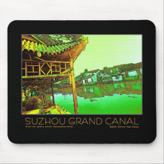 Suzhou Grand Canal mouse pad