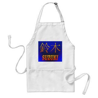 Suzuki Monogram Aprons