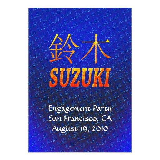 Suzuki Monogram Invite