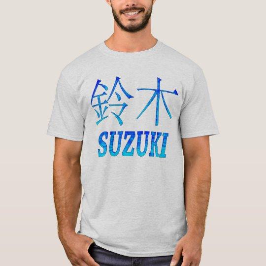 Suzuki Monogram T-Shirt