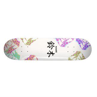 suzuki skateboard