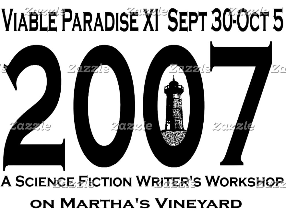 VP11 (2007)