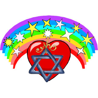 Jewish Rainbow of Personalized Presents
