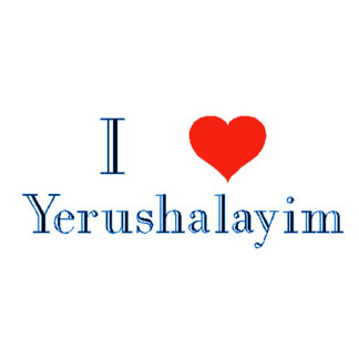 I Heart Yerushalayim
