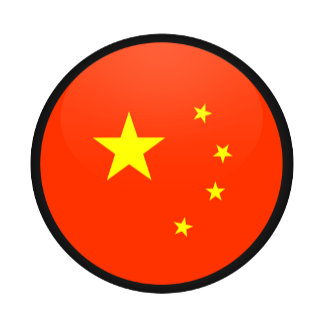 China quality Flag Circle