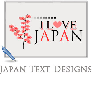 Japan Text Designs