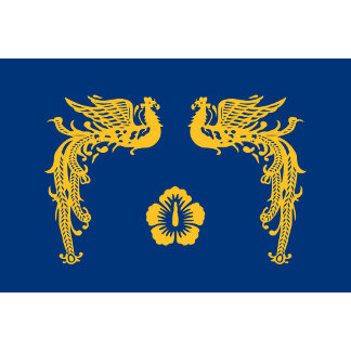 Presidential Standard Of The Republic Of Korea, So
