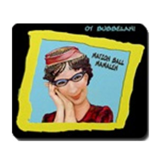 Matzoh Ball Mamaleh
