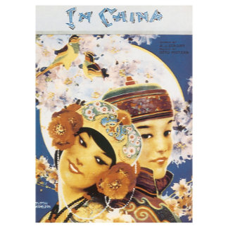 In China - Vintage Song Sheet Music Art