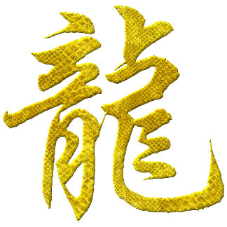 Year Of The Dragon 2