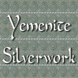 Yemenite Silverwork