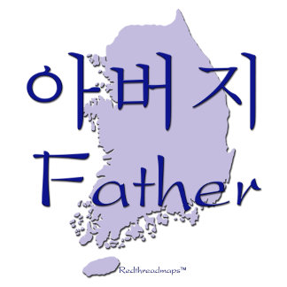 Father (Korean)
