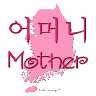 Mother (Korean)