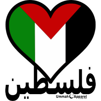 Love Palestine